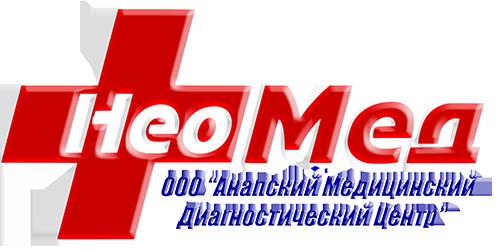 АМДЦ «НеоМед»