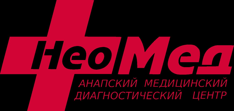 АМДЦ НЕОМЕД